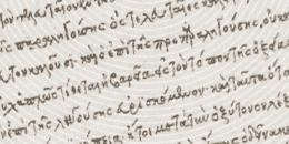 ancient manuscript with Greek letters