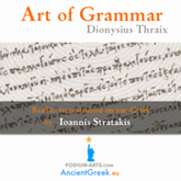 audiobook Art of Grammar by Dionysius Thrax